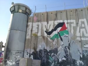 The Separation wall in Bethlehem is 24 feet (8m) high